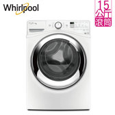 Whirlpool 惠而浦 WFW87HEDW 15KG滾筒洗衣機