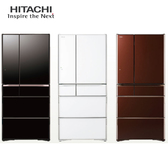 HITACHI 日立 RG680GJ 電冰箱 676L 琉璃黑/琉璃棕/琉璃白