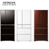 HITACHI 日立 RG680GJ 冰箱 676L 琉璃黑/琉璃棕/琉璃白 智慧鎖鮮 抗菌除臭