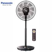 Panasonic國際 F-H14EXD-K 14吋 ECO節能 nanoeX直流電風扇