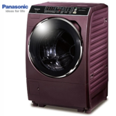 Panasonic 國際 NA-V178DDH16KG 變頻滾筒洗衣機 ECONAVI+nanoe