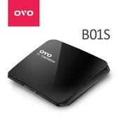 OVO 電視盒 4K升級版 (OVO-B01S)