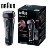 德國百靈 Braun 5030s 5系列靈動貼面電鬍刀