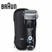 德國百靈 Braun 7840s 智能音波系列電鬍刀 Wet&Dry 買就送飛利浦潔膚儀