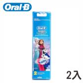 Oral-B 歐樂B EB10-2 兒童迪士尼刷頭 (2入)