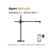 【熱銷萬台】Dyson 戴森 CD04 Lightcycle 桌燈(黑) 加碼贈送骨瓷茶杯組