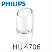 PHILIPS 飛利浦 HU4706 空氣加濕器