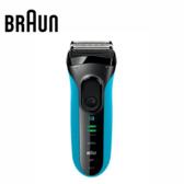 德國百靈 Braun 3010BT 藍 新三鋒系列造型組電鬍刀