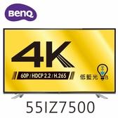 BenQ 明基 55IZ7500 55吋真4K低藍光UHD液晶電視