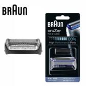 德國百靈 Braun 20S 刀頭刀網組 (銀)