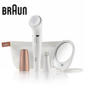 德國百靈 BRAUN 雙效淨膚儀 Face SE831 禮品組 (含鏡子+珍珠色收納包)