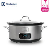 Electrolux 伊萊克斯 ESC6503S  7公升 微電腦陶瓷慢燉鍋
