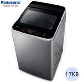 Panasonic 國際 NA-V170GT-L 洗衣機 17kg 直立式 變頻 ECONAVI