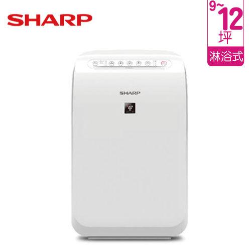 SHARP 夏普 FU-D50T-W淋浴式自動除菌行程 空氣清淨機