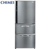 CHIMEI 奇美 UR-P56VC1 三門冰箱 560L 變頻節能(晶鑽黑)