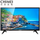 CHIMEI 奇美 TL-24A600 24吋液晶顯示器+視訊盒(TB-A060) A600系列