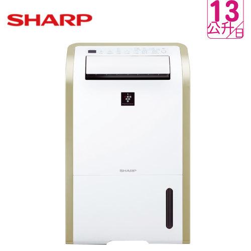 SHARP 夏普 DW-E13HT-W除濕能力13L/日 除濕機