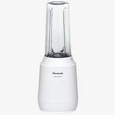 Panasonic國際 MX-XPT102 果汁機(一機二杯組) 贈杯套