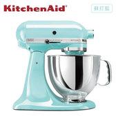 KitchenAid 3KSM150PSTIC 桌上型攪拌機(蘇打藍) 送丹麥濾壓壺+雙層杯組