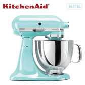 KitchenAid 桌上型 攪拌機 蘇打藍  美國百年品牌 美國原裝 Made in USA