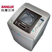 SANLUX 台灣三洋 SW-15DV8 15公斤 變頻單槽洗衣機