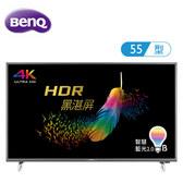 BenQ 明碁 E55-700 電視 55吋4K HDR 連網 智慧藍光2.0 舒眠模式附視訊盒