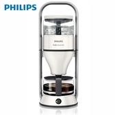 PHILIPS 飛利浦 HD5407 Café Gourmet 咖啡機