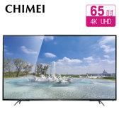 CHIMEI 奇美 TL-65M100 65吋液晶顯示器(含視訊盒TB-M010)