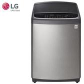 LG 樂金 WT-SD117HSG 洗衣機 11kg 自動過濾系統