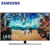 Samsung 三星 UA65NU8000WXZW 電視 65吋 HDR 10+ 動態捕捉科技