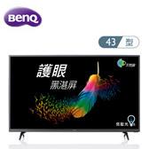 BenQ 明碁 C43-500 電視 43吋不閃屏 低藍光附視訊盒