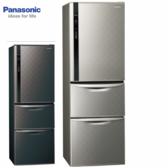 Panasonic國際牌 NR-C389HV-S/K 385公升三門變頻冰箱