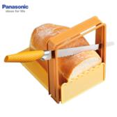 【春季整點特賣】限時優惠!Panasonic 國際 麵包機 麵包切片器 切片組 麵包刀