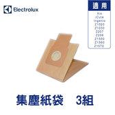 Electrolux 伊萊克斯 E51 專用集塵紙袋 3組