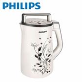 PHILIPS 飛利浦 HD2072 豆漿機 濃湯 調理機 果汁機(買就送 調味罐 4件組)