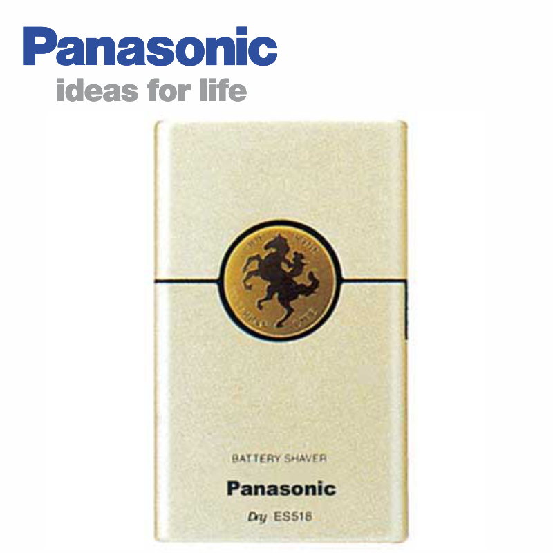 Panasonic 國際牌 ES-518-NP 卡片型電鬍刀