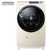 HITACHI 日立 BDSV125AJR 香檳金 12.5kg 洗衣機 擺動式溫水尼加拉飛瀑 右開