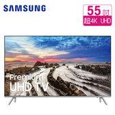 Samsung 三星 UA55MU7000WXZW 55吋 Series7系列超4KUHD液晶電視