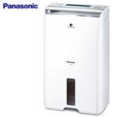 Panasonic 國際 F-Y16FH 除濕機 8L/日 除濕清淨型 能源效率第1級