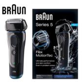 德國百靈 Braun 5040s 5系列靈動貼面電鬍刀
