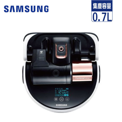 SAMSUNG 三星 VR20H9050UW/TW POWERbot掃地機器人