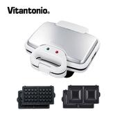 日本熱銷 Vitantonio 鬆餅機 VWH-202 經典白 (共附2+1烤盤)