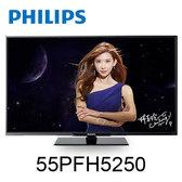 PHILIPS 55PFH5250 55吋液晶顯示器  5250系列