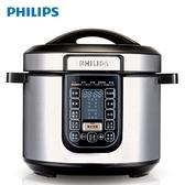 PHILIPS 飛利浦 HD2133 智慧萬用鍋 5公升 自動烹調系統  (買就送調味罐四件)