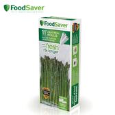 Foodsaver 真空用卷 真空捲 真空機配件/耗材 11吋 2入 真空保鮮機 可水中加熱或微波