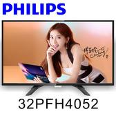 PHILIPS 32PFH4052 32吋液晶顯示器 4052系列