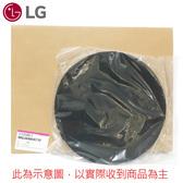 LG 樂金 AAFTVD101 清淨機濾網耗材 PS-V329