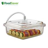 Foodsaver 真空醃漬罐 真空機配件/耗材 2.12L 真空保鮮機