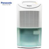 Panasonic 國際 F-Y12ES 環保除濕機 6公升/日 能源效率第1級
