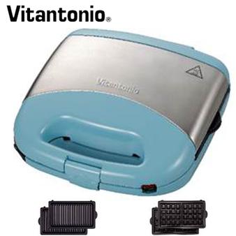 【熱銷萬台】Vitantonio鬆餅機 VWH-33B 蒂芬妮藍 1機2盤(帕里尼/方型鬆餅)